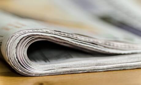 Τα πρωτοσέλιδα των κυριακάτικων εφημερίδων (18 Οκτωβρίου)