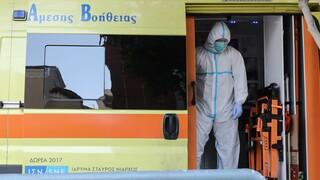 Κορωνοϊός: Στο «κόκκινο» η Κοζάνη - Συναγερμός στη Φθιώτιδα λόγω κρούσματος σε εργοστάσιο