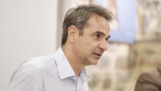 Κορωνοϊός - Μητσοτάκης στη Σαμοθράκη: «Τηρήστε με προσοχή τα μέτρα προστασίας»