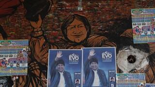 Βολιβία: Προεδρικές εκλογές έναν χρόνο μετά την παραίτηση Μοράλες