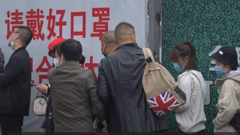Κορωνοϊός: Ουρές στην Κίνα για το πειραματικό εμβόλιο