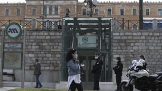 «Η Ελλάδα της καρδιάς μας» - Εύσημα Politico για την ελληνική αντιμετώπιση της πανδημίας