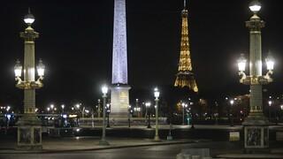Κορωνοϊός - Γαλλία: Ερήμωσαν οι δρόμοι του Παρισιού το Σαββατόβραδο