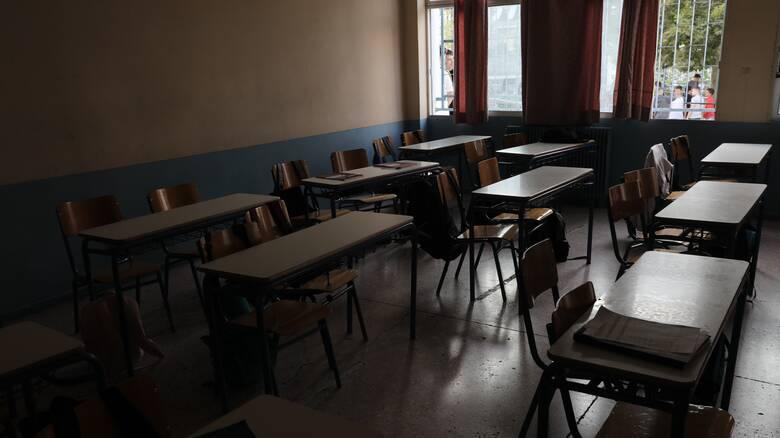Κορωνοϊός: Πάνω από 190 σχολεία και τμήματα κλειστά τη Δευτέρα - Δείτε αναλυτικά