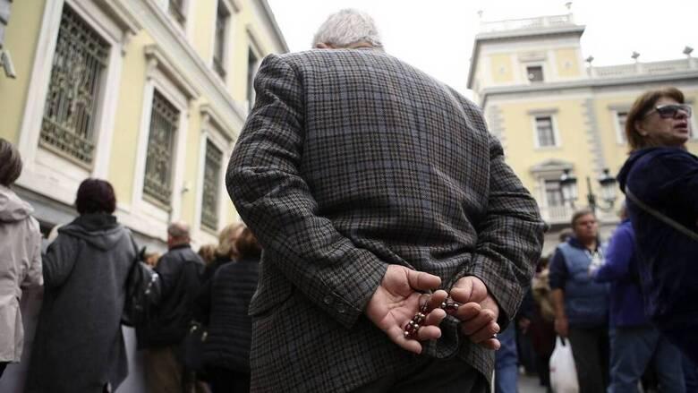 Ποιες κατηγορίες ασφαλισμένων δεν θίγονται από τις ανατροπές στα όρια ηλικίας συνταξιοδότησης