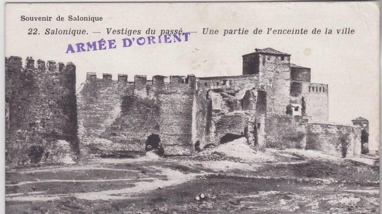 Βρέθηκε καρτ ποστάλ του Α' Παγκοσμίου Πολέμου που έστειλε Γάλλος στρατιώτης στη σύζυγο του
