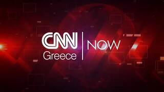 CNN NOW: Δευτέρα 19 Οκτωβρίου