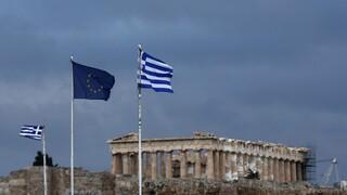 Διεθνής Διαφάνεια: Αδυναμίες εμφανίζει η Ελλάδα στην καταπολέμηση της δωροδοκίας