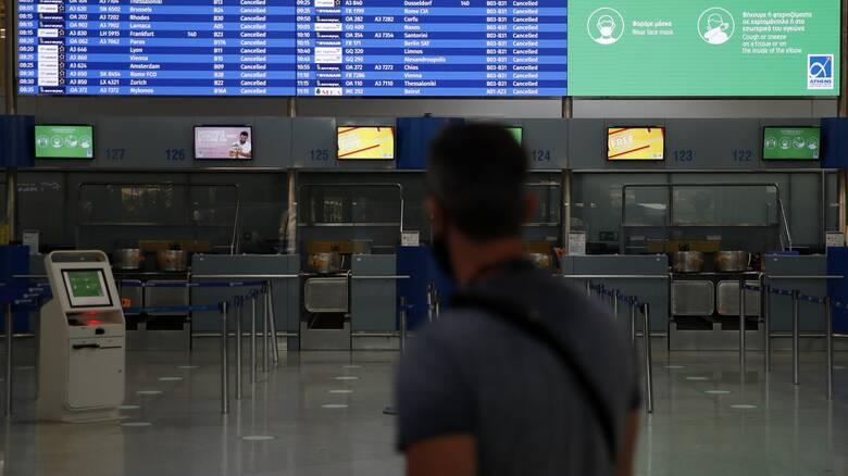 Κορωνοϊός - Αεροπορική κίνηση: «Βουτιά» 68,9% στα αεροδρόμια της χώρα τους τελευταίους εννέα μήνες