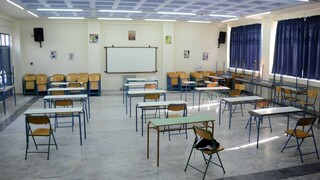 Κορωνοϊός: Πάνω από 220 σχολεία και τμήματα κλειστά την Τρίτη - Δείτε αναλυτικά