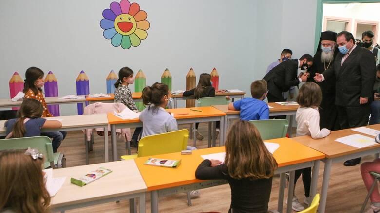 «Αποστολή»: Εγκαίνια νέου Κέντρου Δημιουργικής Απασχόλησης Παιδιών στη Λαμία από τον Αρχιεπίσκοπο