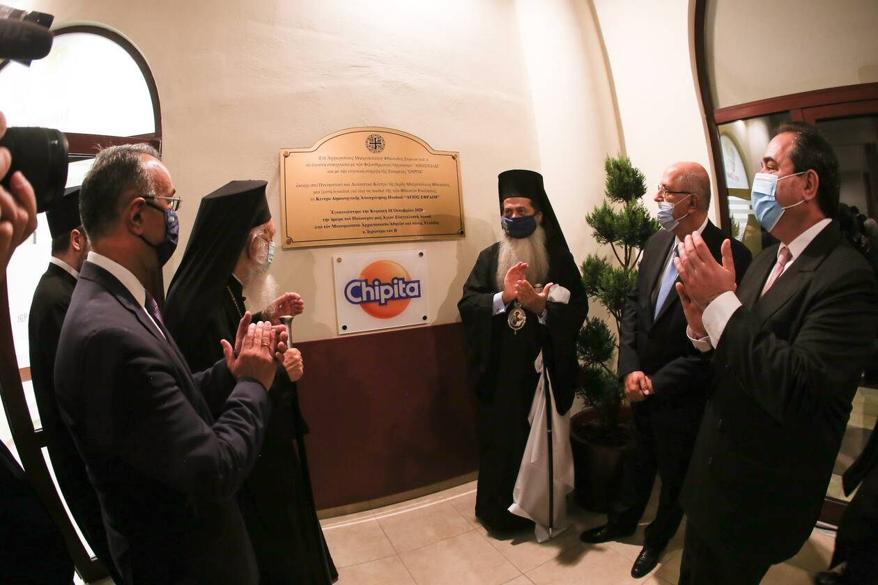 https://cdn.cnngreece.gr/media/news/2020/10/19/239148/photos/snapshot/apostoli3.jpg
