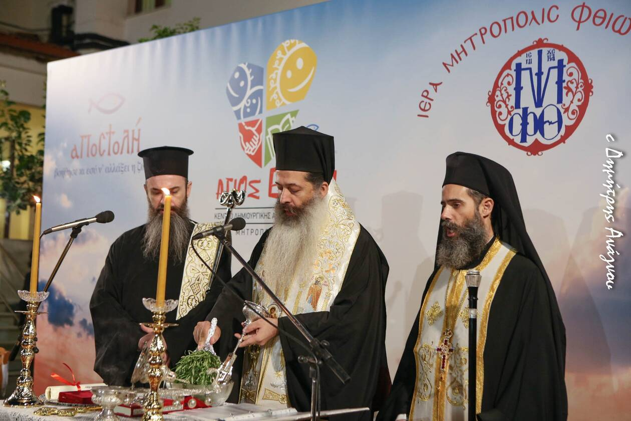 https://cdn.cnngreece.gr/media/news/2020/10/19/239148/photos/snapshot/apostoli6.jpg