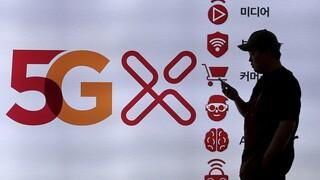 Ecta: Αρνητικές συνέπειες στην ευμάρεια της ΕΕ από πιθανό αποκλεισμό κινεζικών εταιριών από το 5G