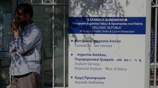 Μόνο με ηλεκτρονικό ραντεβού η εξυπηρέτηση στην Υπηρεσία Ασύλου