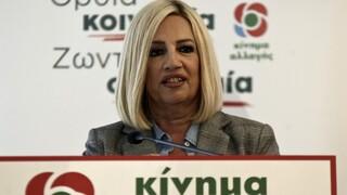 Γεννηματά: Επικοινωνιακό πυροτέχνημα η επιστολή στην ΕΕ για τη τελωνειακή ένωση με τη Τουρκία