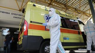 Κορωνοϊός: Συναγερμός στη Λιβαδειά - 18 κρούσματα σε εκκοκκιστήριο