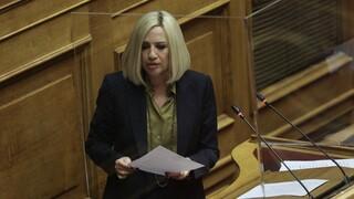 Βουλή: Τροπολογία ΚΙΝΑΛ για τον ΦΠΑ σε όλα τα νησιά του Βορείου Αιγαίου