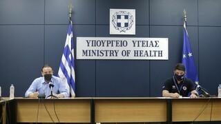 Live - Κορωνοϊός: Η ενημέρωση του υπουργείου Υγείας από Μαγιορκίνη - Χαρδαλιά