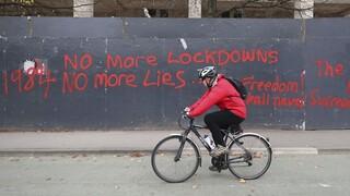 Κορωνοϊός - Βρετανία: Πιο αυστηρά μέτρα για το Μάνστεστερ ανακοίνωσε ο Μπόρις Τζόνσον