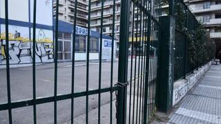 Κορωνοϊός: Ποια σχολεία και τμήματα θα είναι κλειστά την Τετάρτη