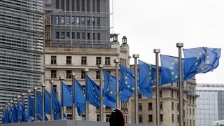 Κομισιόν: Η ΕΕ χαιρετίζει τη συμφωνία Ελλάδας - Αλβανίας για προσφυγή στη Χάγη