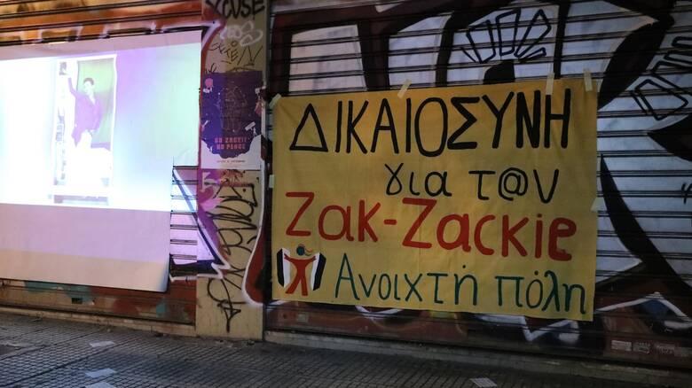 Δίκη Ζακ Κωστόπουλου: Συνέχεια στις 6 Νοεμβρίου - Με συμπτώματα κορωνοϊού ένας από τους δικηγόρους
