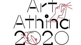Αrt Athina Virtual: O μεγαλύτερος ετήσιος εικαστικός θεσμός ξεκίνησε online