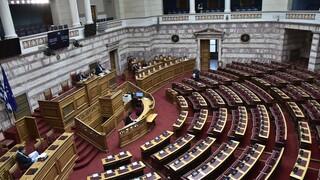 Υπουργείο Δικαιοσύνης: Νομοσχέδιο για την επίσπευση εκκρεμών υποθέσεων του Νόμου Κατσέλη