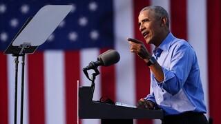 Εκλογές ΗΠΑ: Σφοδρή επίθεση Ομπάμα σε Τραμπ