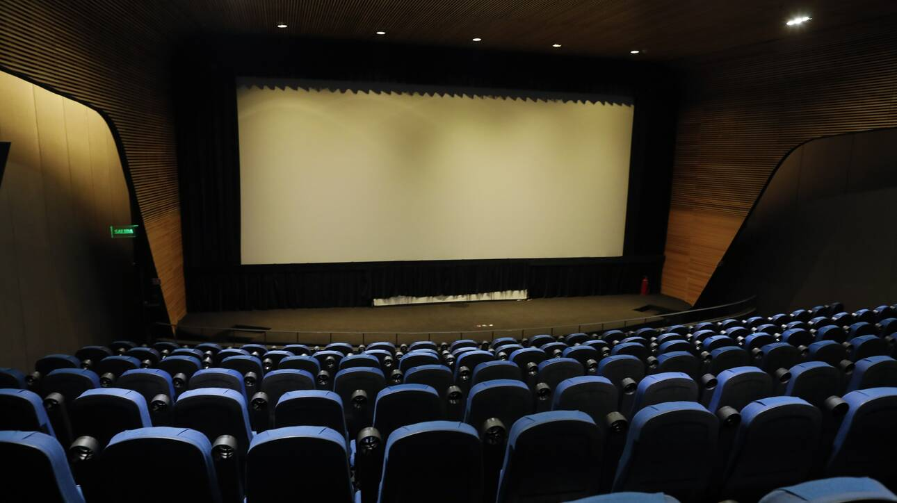 Κορωνοϊός: Πώς θα λειτουργούν οι κινηματογράφοι από 23 Οκτωβρίου - Τα νέα μέτρα
