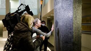 Γερμανία: Βανδαλισμοί αρχαιοτήτων σε τρία μουσεία - Άγνωστο το κίνητρο των δραστών