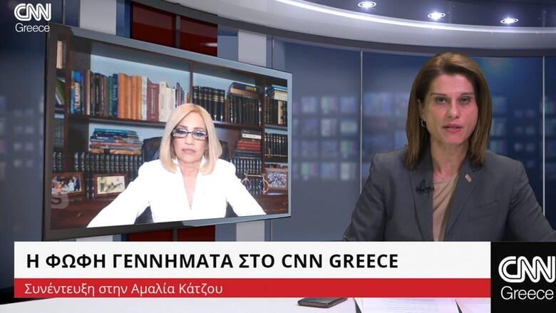 Φώφη Γεννηματά στο CNN Greece: Η κυβέρνηση έχει χάσει τον έλεγχο της πανδημίας