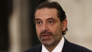 Λίβανος: Eντολή σχηματισμού κυβέρνησης στον Σάαντ Χαρίρι