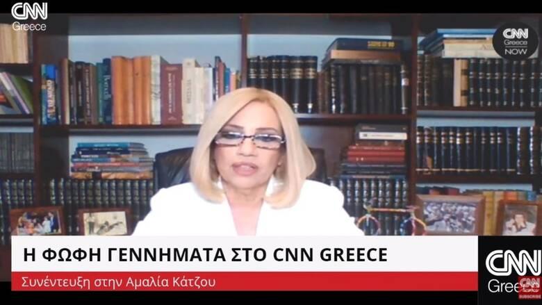 Γεννηματά στο CNN Greece: Η απόφαση για τη Χρυσή Αυγή είναι νίκη της Δημοκρατίας