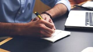 «Συν-Εργασία»: Παράταση ως το τέλος Δεκεμβρίου για το πρόγραμμα