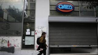 ΙΝΕ ΓΣΕΕ - Στα ύψη η ανεργία: 180.000 εργαζόμενοι εκτός εργασίας