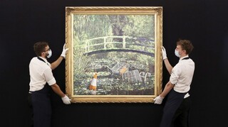 Banksy: 10 εκατομμύρια σε δημοπρασία για τη δική του εκδοχή ενός πίνακα του Μονέ