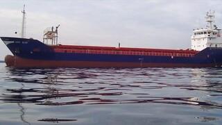 Τουρκικό πλοίο πλέει ακυβέρνητο ανοιχτά της Μήλου