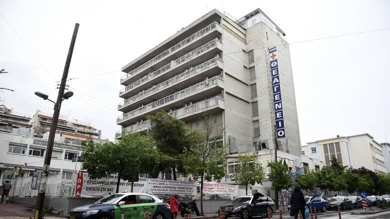 Κορωνοϊός - Θεσσαλονίκη: Κρούσματα σε νοσηλευτές στο «Θεαγένειο» νοσοκομείο