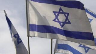 ΥΠΕΞ Ισραήλ: Πλήρης υποστήριξη προς την Ελλάδα στη θαλάσσια περιοχή της