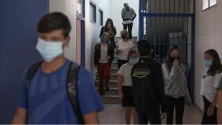 Κορονοϊος: Μάσκα και την ώρα του διαλείμματος στα «κόκκινα» και «πορτοκαλί» σχολεία