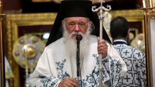 Ιερώνυμος: Η Εκκλησία μας καλεί για αποφυγή μαζικών συναθροίσεων την 28η Οκτωβρίου