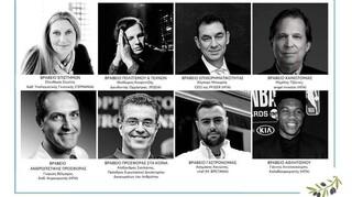 Τα ΒΡΑΒΕΙΑ ΑΡΓΩ 2020 απονεμήθηκαν σε οκτώ διακεκριμένους Έλληνες του Εξωτερικού