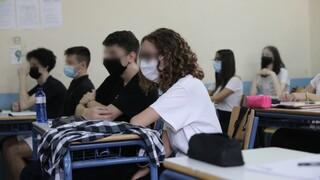 Κορωνοϊός: Οδηγίες από τους επιστήμονες ζητά το υπουργείο Παιδείας για τη χρήση μάσκας στα σχολεία