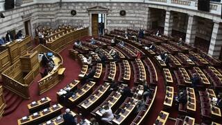 Πρόταση μομφής: Live η συζήτηση στη Βουλή