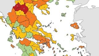 Κορωνοϊός: Αλλαγές στον Χάρτη Υγειονομικής Ασφάλειας - Ποιες περιοχές αλλάζουν επίπεδο από Δευτέρα