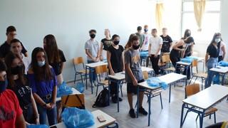 Κορωνοϊός: Μάσκες και στα διαλείμματα στα σχολεία σε «κίτρινες» και «κόκκινες» περιοχές