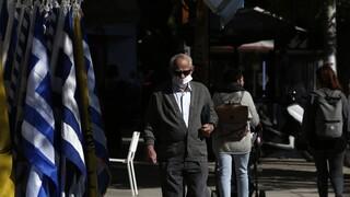 Κορωνοϊός: Κρίσιμα τα επόμενα 24ωρα - 290 κρούσματα στην Αττική, «συναγερμός» σε Θεσσαλονίκη