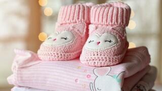 Επίδομα γέννας 2020: Έως πότε υποβάλλονται οι αιτήσεις